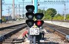 В Самарской области полицейские поймали детей, которые разбили светофоры на железной дороге