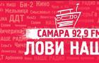 """""""Наше радио"""" открывает студию в Самаре"""