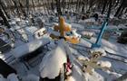 В Самаре труп пропавшего мужчины нашли в могиле односельчанина