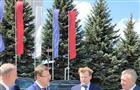 В Самаре обсудили вопросы национальной безопасности и экологии