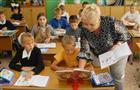 С 1 сентября зарплату увеличат педагогам школ и детсадов