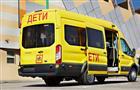Соллерс Форд поставит 362 школьных автобуса Ford Transit по заказу Минпромторга РФ