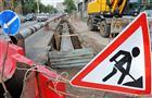 Энергетики задерживают ремонт дорог в региональной столице