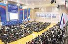 «Единая Россия» оценила прошедшие выборы и начала подготовку к мартовской кампании
