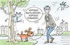 В Самаре катастрофически не хватает общественных уборных