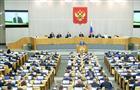 Законопроект по совершенствованию пенсионной системы принят Госдумой во втором чтении