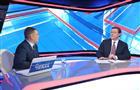 """Дмитрий Азаров: """"Региональным мерам соцподдержки могут позавидовать многие субъекты федерации"""""""