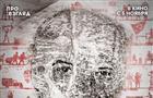 """В Самаре покажут фильм об Андрее Платонове """"Сокровенный человек"""""""