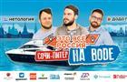 Самарские путешественники запускают новый этап проекта #ЭтоВсеРоссия