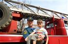 «Спасибо, дядя пожарный, что спасли нас!»
