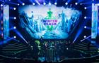Киберспортивный проект МегаФона и ESforce Holding стал победителем Effie Russia Awards 2019