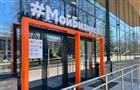 """Более 5 тыс. услуг получили предприниматели Самарской области в центрах """"Мой бизнес"""""""