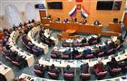 Бюджет региона на 2019 год вырос на 21,6 млрд рублей