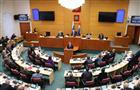 Бюджет Самарской области принят во втором и окончательном чтении