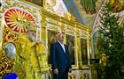 Губернатор Юрий Берг поздравил оренбуржцев с Рождеством