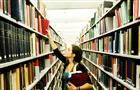 Самара примет в 2015 году Всероссийский библиотечный конгресс