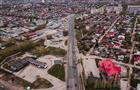 В Тольятти отремонтируют 15 городских магистралей