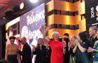 """Tele2 получила две высшие награды Effie за""""Другие правила"""""""