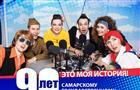 """ГТРК """"Самара"""" объявляет """"Радиореволюцию"""""""