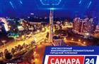 """Телеканал """"Самара 24"""" получил право вещать на 22-й кнопке во всех кабельных сетях областной столицы"""