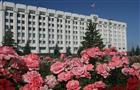 Назначен руководитель службы государственного финансового контроля Самарской области