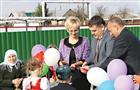 В области растет число мест в детских садах