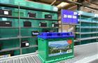 """С конвейера завода """"АКОМ"""" в Жигулевске сошла 20-миллионная батарея"""