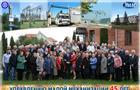 """""""Управление малой механизации"""" остается надежным партнером АВТОВАЗа и Альянса RENAULT - NISSAN"""