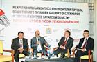 В Самарской области обсудили актуальные вопросы развития потребительской отрасли