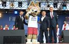 В Казани открыли Фестиваль болельщиков FIFA