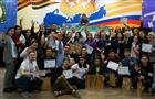 """""""Мы+Бiз"""": молодежь России и Казахстана составила дорожную карту сотрудничества"""
