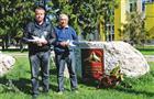 В Самаре открылась мемориальная доска почтовым голубям