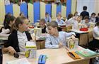 Специалисты Новокуйбышевского завода масел и присадок провели экологический урок в школе №3