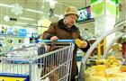В губдуме обсудили ситуацию с ценами на продукты