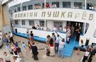 В Самарской области может появиться пул туроператоров