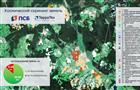 "ПСБ и ""Терра Тех"" запустили космический мониторинг залогов банка"