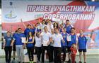 Команда Думы Тольятти завоевала два призовых места на спартакиаде работников органов местного самоуправления