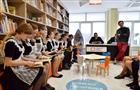 В Октябрьске открылась современная модельная библиотека