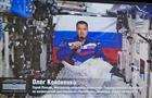 Космонавт Олег Кононенко передал областному музею изобразительных искусств пуховый платок, побывавший в космосе