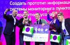 """Цифровые таланты изСибири получили 500 тыс. рублей наразвитие """"умного ЖКХ"""""""