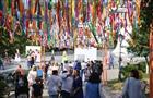 В регионе отмечают День Дружбы народов