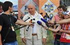 """На """"Роке над Волгой"""" присутствует губернатор Николай Меркушкин"""
