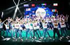 """""""Евразия Global"""": Оренбург встречает 800 молодежных лидеров из 108 стран"""