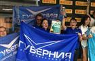 """Радио """"Губерния"""" стала номинантом общественной акции """"Народное признание"""""""
