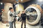 Самарские музеи приглашают покорить космос