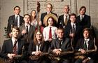 Самарский джазовый оркестр сыграет свой первый концерт 17 февраля