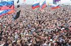 """Самара принимает четвертый фестиваль """"Рок над Волгой"""""""