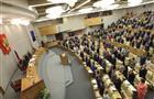 В Госдуме прокомментировали планы изменить правила начисления выплат на детей