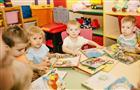 В 2021 г. в Татарстане будет выделено 2,9 млрд руб. на строительство детских садов