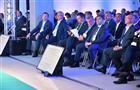 Дмитрий Азаров поделился опытом региона на форуме по производительности труда